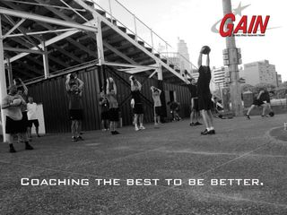 Coaching the best to be better